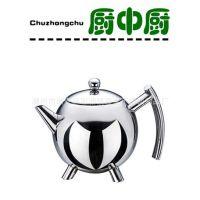 彩宝厨中厨不锈钢圆形咖啡壶蛋形水壶美欧式壶