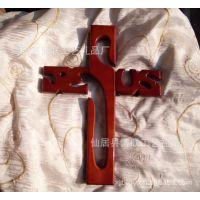 木制十字架 实木十字架 工厂定制 宗教用品 十字架挂件 家居用品