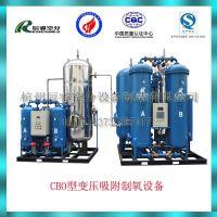 供应化工用制氮装置,食品制氮装置,气调库制氮装置