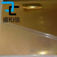 QSn6.5-0.1锡青铜板厂家直销 环保QSn6.5-0.1锡青铜板 现货