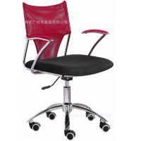 广州多功能可躺办公椅 电脑椅 电脑椅子 办公椅子 职员椅厂家直销