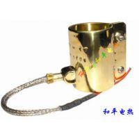 供应铸铜发热圈(DRQ-0009)主营产品:铸铜/发热圈
