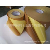 牛皮面黄底 标签不干胶 纸类印刷不干胶