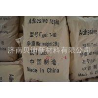 供应萜烯树脂  胶粘剂专用