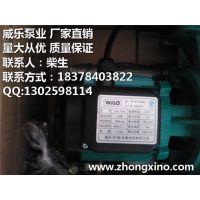 供德国威乐PH-041E热水循环泵、暖通空调循环泵