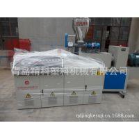 供应梯形PVC塑钢波浪瓦生产设备 工艺简单易操作