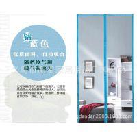 出口韩国透明塑料EVA环保磁性软挂门帘防寒风防尘保温暖空调门帘