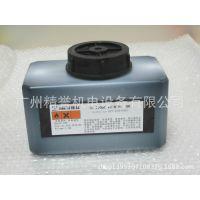 多米诺IR-270BK快干墨水 适应多种材料普通黑墨