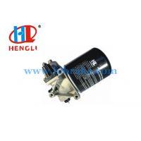 华菱空气干燥器总成恒力正品9325000350 3511ADQ-010