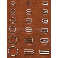 【厂家】金属环/文胸肩带环/调节扣/内衣合金扣/金属8字扣/9形钩