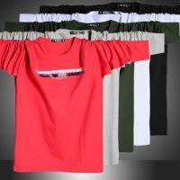 2014秋季新款纯棉长袖t恤男大码男装圆领纯色免烫打底衫CX010