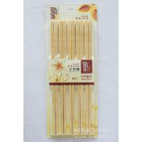 驰家筷子 楠竹高档激光雕刻筷无漆原色 CJ0199厨房用品 可批发