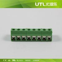 尤提乐专供MAP1.5/V5.0排针式接线端子栅栏式接线端子 铜接线端子