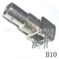 供应bnc信号接线头监控接线连接器公头母座