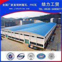 厂房防腐瓦UPVC瓦,弧形防腐瓦,pvc塑料瓦,山东威海树脂瓦厂家供