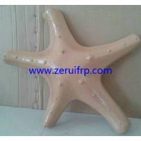 合成树脂海海星半圆雕挂件