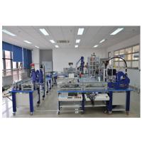 SCJS-3型 FMS柔性生产制造实验系统(工程型)