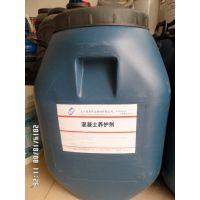 北京密云混凝土养护剂厂家