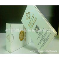 厂家定做纸盒  纸巾包装纸盒 酒楼会所纸巾包装盒 可印广告彩盒