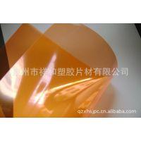 厂家直销pvc塑料片材系列之荧光橙色PVC片材