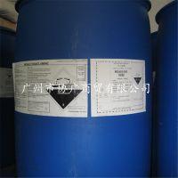 【正品保障】原装进口阿克苏/英力士/巴斯夫/美国陶氏一乙醇胺