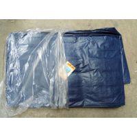 批发 彩条布4x6米防水布 防雨布 塑料布 三色布 雨篷苫布 防晒布