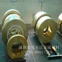 供应 进口 黄铜带 C2680 黄铜卷、中国官网总代 日本 进口 黄铜带