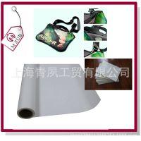 0.61规格宽幅纸 热升华卷筒转印纸 转印纸 热升华转印纸120克
