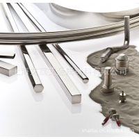 卡彭特PremoMet高强度调质合金钢 化学成分 力学性能Carpenter