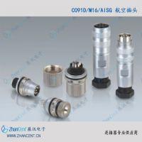 安全防水防尘连接器安费诺C091系列-展讯