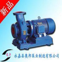 供应管道泵,isw型卧式管道离心泵型号,热水管道泵,化工管道泵,离心泵