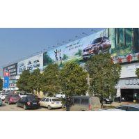 供应武汉市墙体广告牌工程