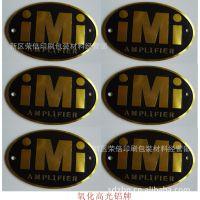 温州 无锡标牌厂专业加工铜铝质标牌 pvc面板 铭牌制作 橡胶标等