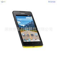 华为Y530钢化玻璃膜 Y530钢化膜 手机保护贴膜 手机膜 保护膜