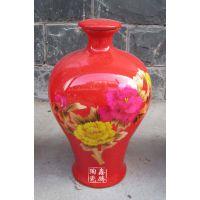 中国红酒具 礼品酒瓶 价格 酒具茶具 鑫腾陶瓷