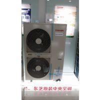 供应上海地区东芝家用中央空调SMMS-I