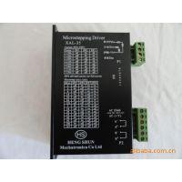 生产厂家教你如何使用步进电机细分方法XAL-35细分驱动器使用手册
