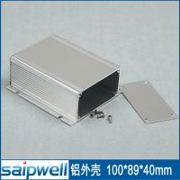 LED驱动电源外壳 散热性好铝外壳 温州乐清加工铝外壳100*89*40mm