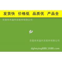 厂家低价批发 尼龙材质 塑料紧固件 塑料电线固定座 WM-8 本色