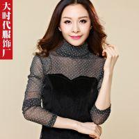2015春装新款波点网纱拼接长袖蕾丝衫女式弹力修身打底衫韩版潮