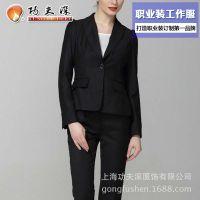 上海西服定制 订中高档男女团购商务职业装 厂家专业供应