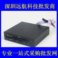 供应3.5软驱位读卡器[塑料壳] 电脑配件批发 数码配件