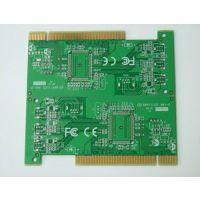DT1003 PCB板查询 双面板查询