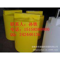 供应现在哪里的塑料加药箱PE加药箱原料质量/PE桶