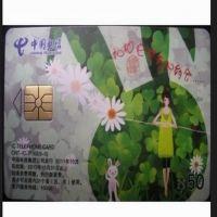 3G手机空卡,手机卡,印刷卡