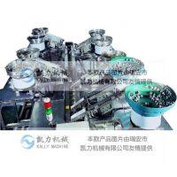 多种零件混合计数包装机,紧固件计数包装机厂家,螺钉包装机价格