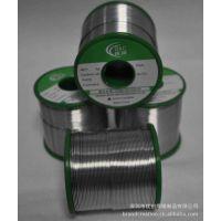 供应优创牌无铅焊锡丝0.8mm,焊点光亮,上锡快