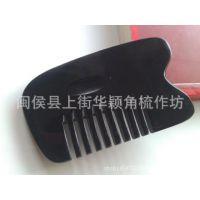 天然多功能刮痧梳八齿牛角梳宽齿角梳黑色粗齿美发梳美容室用品