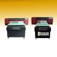 双喷头UV平板打印机多少钱?哪里有双喷头UV平板打印机
