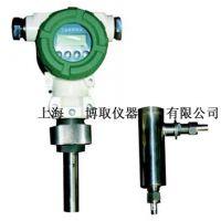一体化两线制电导变送器DDG-2519上海博取仪器